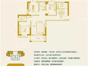 铁观音山庄3室2厅2卫8700元/平