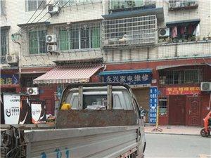富顺县城,和省内外都可以