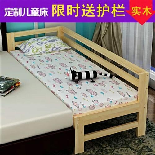 宝宝实木拼接床,带床垫,60*200