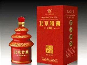 北京特曲酒傾情大放送,買一箱送一箱