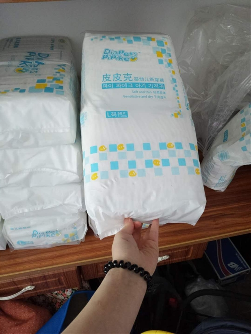 皮皮克紙尿褲L號,閨女用不了了,現在處理55一包50片,原價75元的