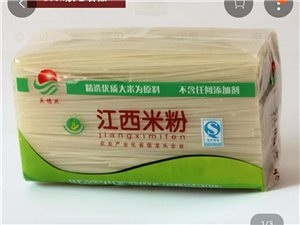 江西米粉促銷