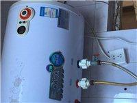 电热水器,八成新,60L。搬家不好带走,有意者请联系。无车,自取。