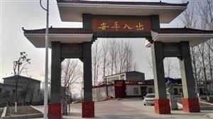 双庙乡前卢村美景