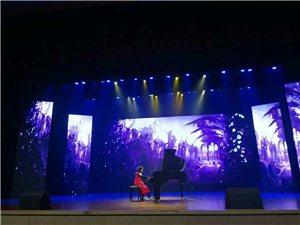 博雅钢琴电子琴培训中心