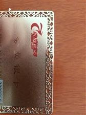 动岚健身两年卡,用了差不多3个月,带柜子,价格可以商议。