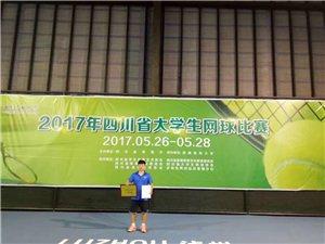 【网球】我是一名网球教练,对网球有什么想要咨询的可以问我。