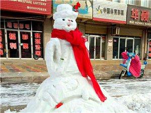 雪人,童趣,一起堆雪人啊!(一)