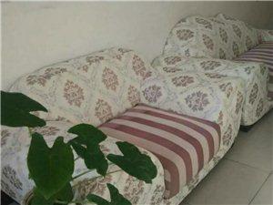 里城道定做沙发套