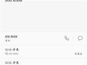 澳门龙虎斗网站公交如此高冷?