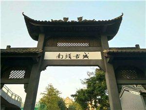 深圳本地游记:南头古城