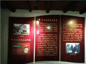 深圳本地游记:坪山东江纵队纪念馆