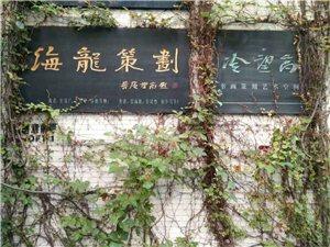 深圳本地游记:F518创意园