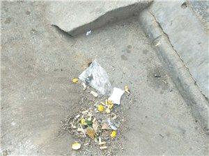 街上扫地问题