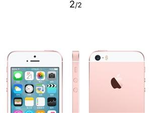 11月16号激活的全新机器 最新系统 深得人心的4英寸 6s的配置 这个价格可买不到6s 喜欢小手机...