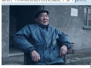 寻人启事梓潼杨家将37代后人杨开华老先生联系方式地址