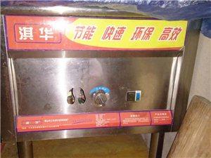 转液化气空瓶一只,一百。九成新蒸包子机一台,不锈钢底座桌子。压面机一台。