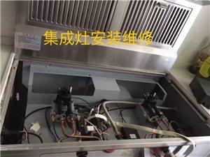 專業上門服務安裝維修各類電器