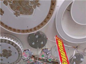 专业 安装灯具  维修  清洗