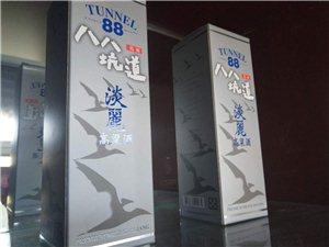 台湾八八原浆酒
