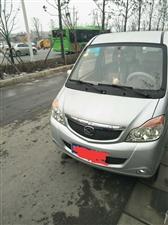 2012年海马商务车,车况好,没有毛病,看车谈价钱,低价出售!看车电话:13703413461