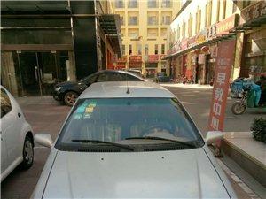 吉利款小型轿车