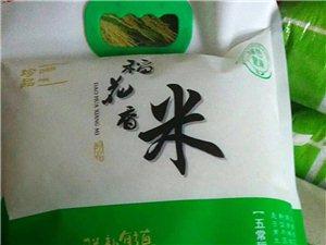 東北大米主要種植,高品質。