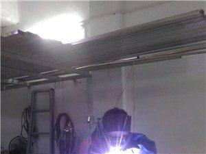福達焊接專業門市部