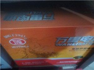 各种豪车大车小车挖机蓄电池