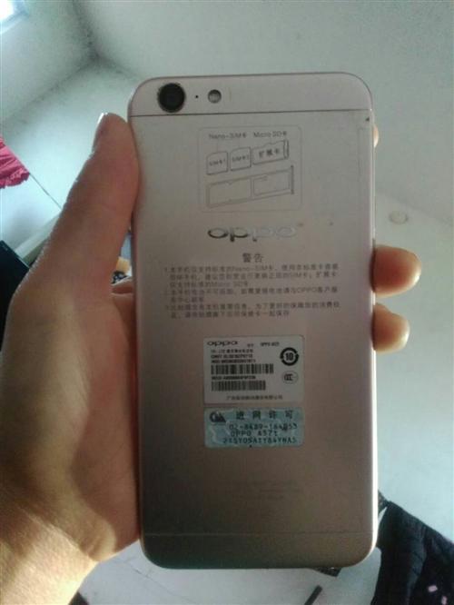 oppoa57手機