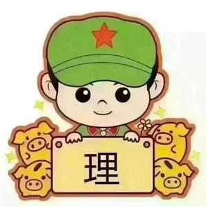 卞卞军品专供免费招代理!