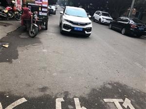 这样停车处罚吗
