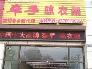 qianshouyijia
