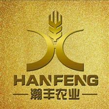 临西县瀚丰农业科技有限公司