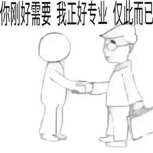 镇雄山香,助你成公!!!