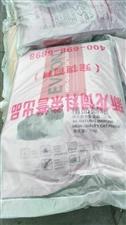 河北新宠物狗粮猫粮专卖店