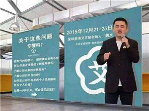 深圳前海艾艾贴调理感冒发烧咳嗽远离抗生素