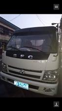国4轻卡货车