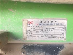 出售09年47米泵车,价格面议