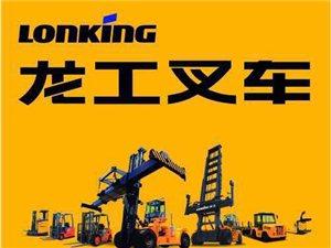 上海龙工系列产品