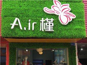 Air槿服装婚纱店