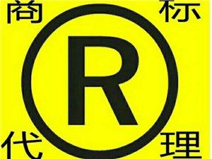 商标注册,版权注册,商标转让,