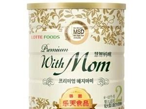 智慧妈咪奶粉一阶段,低价出售,囤奶粉囤太多