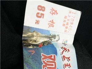 原85现50沂水县城我送过去17353911203