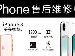 苹果手机内存升级32G 64G 128G 256G