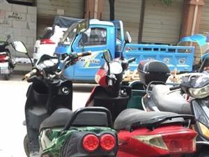 本人有二手助力车两台,价格实惠,本人也代买新助力车摩托车,和电动车,价格从优,有意者请联系我,