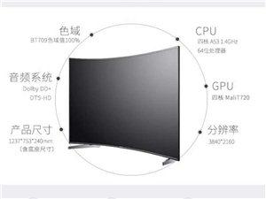 紧急出手。现有全新海信曲面电视,市场价3799元。海尔10公斤滚筒全自动洗衣机,市场价2699元。海...