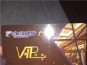 动岚健身卡 广安城北动岚健身卡转让 一口价550。2017年十一月下旬办的年卡,现因过年要去外地,特...