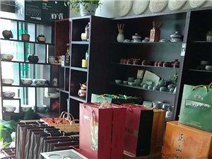 招远乔记茶庄欢迎您定购茶礼,现在购茶8.8折优惠!