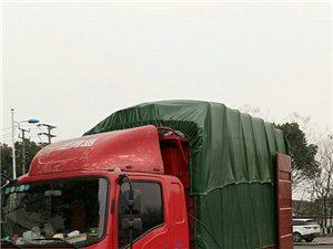 一汽解放,虎Vca5045高栏带卧高栏货车
